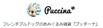 Puccina*